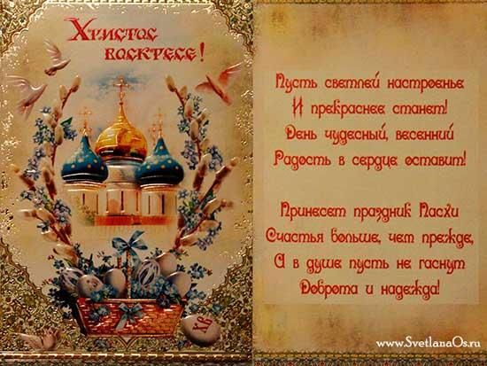 http://www.svetlanaos.ru/images/Pasha8.jpg