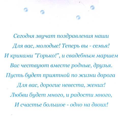 Открытки с днём рождения подруге в стихах красивые прикольные 3