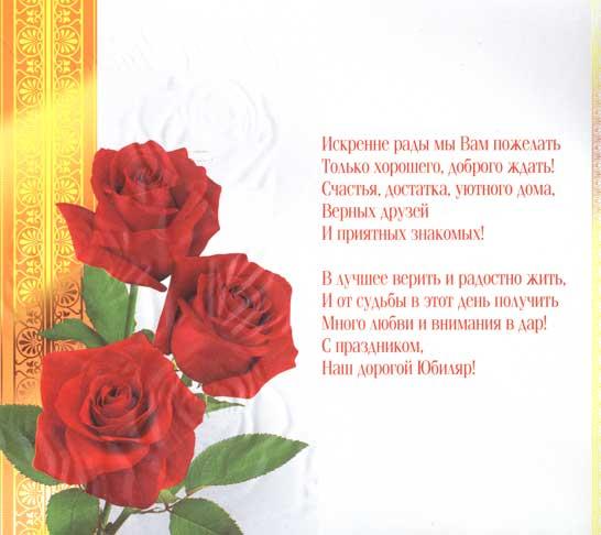 Серьезные стихи с днем рождения женщине